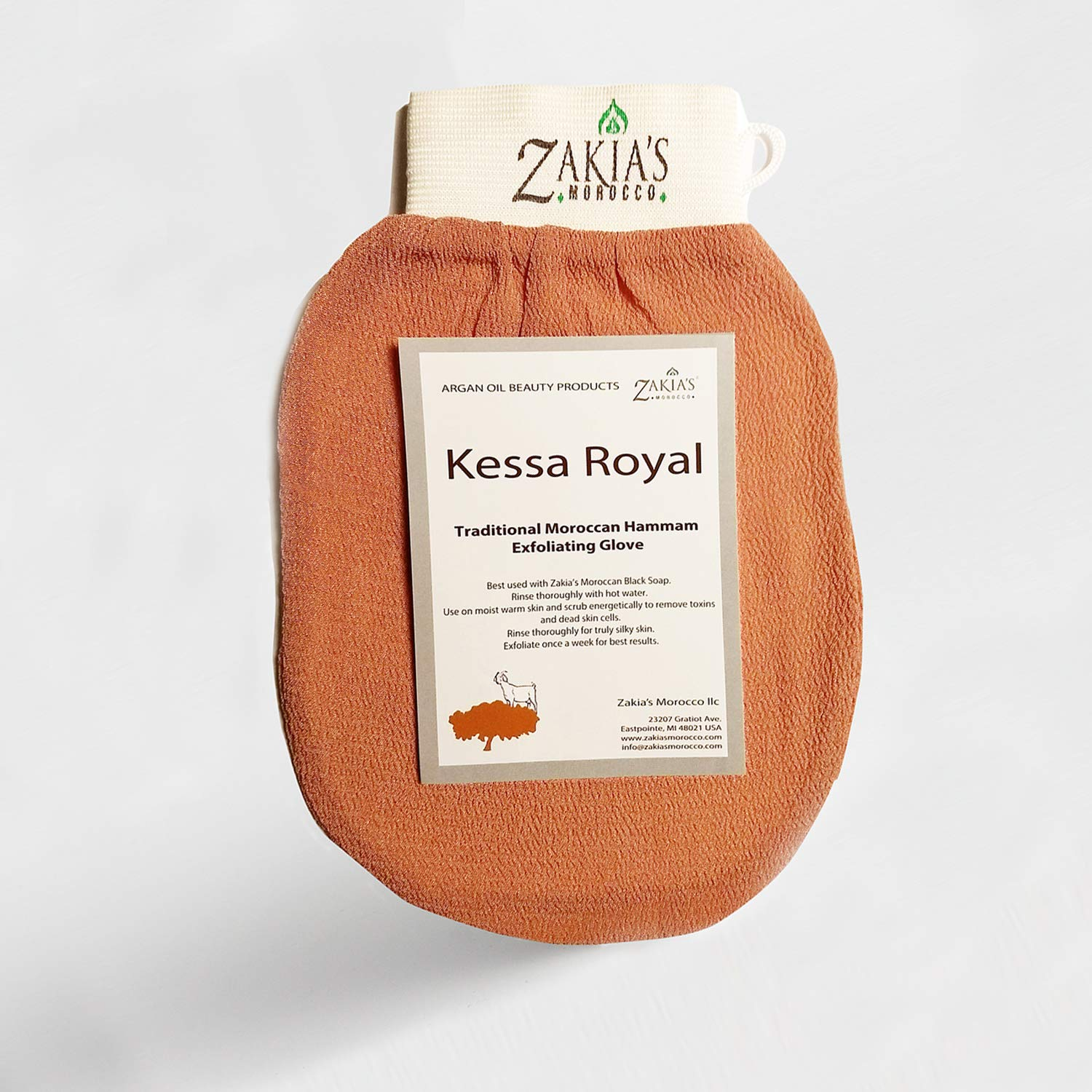 Zakia's Morocco The Original Kessa Hammam Exfoliating Gloves